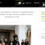 MandolinARTE members project of RizosMedia digital marketing agency